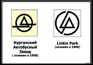 Тем временем Linkin Park тырит логотип у Курганского Автобусного...