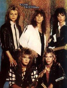Речь идёт о композиции The Final Countdown шведской группы Europe, которую в СССР называли Европа, а не Юрэп.