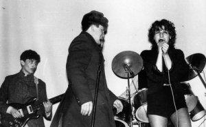 Задержание группы «Браво» в ДК «Мосэнерготехпром», 18 марта 1984 года, Москва.