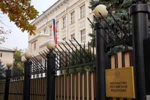 * Посольство РФ в Бишкеке.