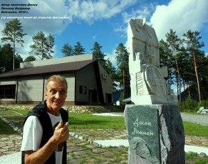 Автор памятника перед открытием фестиваля 2 года назад