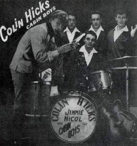 Фото 1958 года.