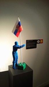 А это на выставке Лего в московском ЦДХ.  Лего конкретно преследует меня этим летом.. ))