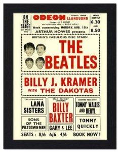 13 августа 1963: