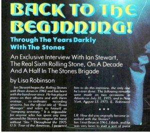 Часть интервью Стю, которое было взято у него Лизой Робинсон в 1975 году.