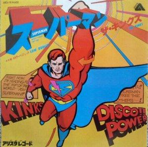 THE KINKS - (Wish I Could Fly Like) Superman (1979) https://youtu.be/U56vPV2wqs0