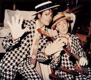 5 октября 1983