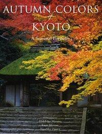 Так как японцы относятся к своей природе, не относится никто не планете. Завараживающие осенние виды Киото, неповторимая аутентичная атмосфера волшебной Японии под релаксирующую музыку.