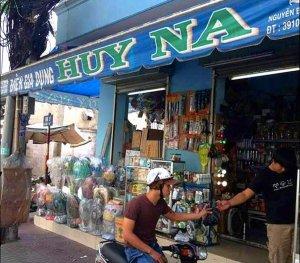 А? ...  Магазин во Вьетнаме.