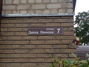 2леночка-пеночка: