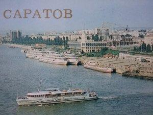 * Я тоже когда-то очень давно был в Саратове, кстати, сохранились открытки с видами города 70-х годов... Кому-то, наверняка, будет интересно на них посмотреть ?