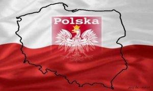 Сегодня в Польше отмечают День Независимости!