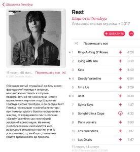 2Beatles.ru: