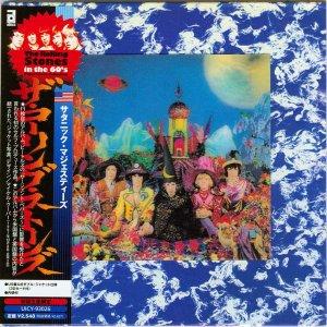 BEE GEES  -  ONE, 1989,  Original Japan Warner-Pioneer Pressing (Japanese mini-LP , remastered)ordinary 16 page booklet japanese / ОBI