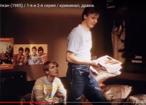 Двойной капкан — советский художественный фильм 1985 года, снятый на Рижской киностудии, детектив.