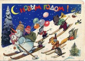 С Новым годом, друзья! Всем добра, удачи и новых побед!