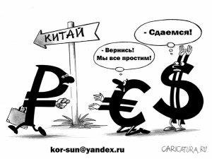 Карикатура: «Развод». Сергей Корсун.  https://caricatura.ru/art/korsun/