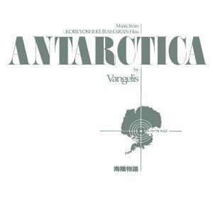 Самый-пресамый мой альбом у Вангелиса, это ANTARCTICA. Главная тема там гениальна в своей простоте и ясности, белоснежна.