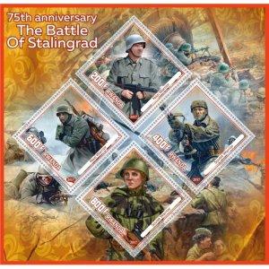 200 дней и ночей героически сражались защитники Сталинграда не отдав ни пяди земли врагу. Их девиз был...За Волгой для нас земли нет! И вот долгожданная ПОБЕДА!!!