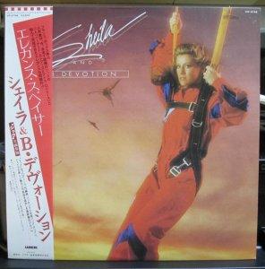 Sheila and B. Devotion - Spacer (1979). Nile Rodgers и Bernard Edwards были продюсерами этого сингла, а также LP Шейлы King Of The World . На базе композиции Spacer шведы Alcazar выпустили в 2000 г. свой хит Crying at the Discoteque