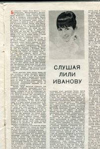 2Юрий Осташков: