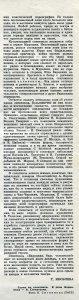 Журнал Музыкальная жизнь № 11, июнь 1966 г. (9-й год издания)