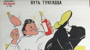 да фсе АНЭ,.... граждане алкоголики, тунеядцы, хулиганы..
