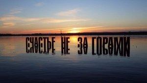 Надеюсь, не за горами оно не только в Перми )) С Днем рождения и пусть крутятся диски!