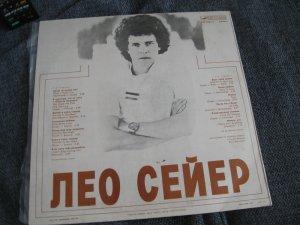 Рижский з-д  1983  730   цена 4.50