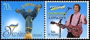 В честь 1-ой годовщины концерта сэра Пола Маккартни в Киеве, который состоялся 14 июня 2008 года, по инициативе Киевского совета клуба Beatles.ru была отпечатана юбилейная почтовая марка с купоном.
