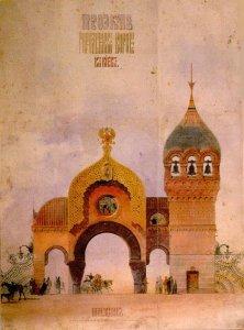 Киевские ворота (план)