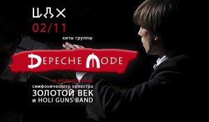 Конечно, это не приезд любимой группы в Москву, но всё же будет интересно - https://vk.com/event167770880