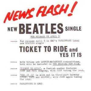 19 июня 1965