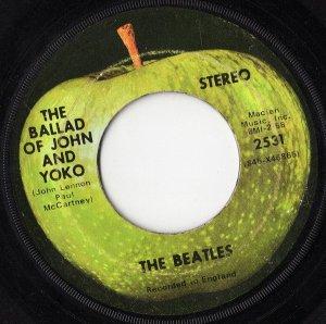 16 июля 1969