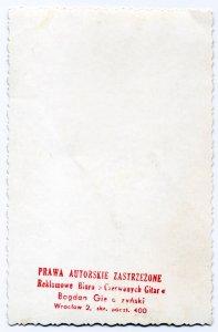 Обратная сторона фото-открытки.