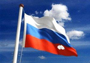 День Государственного флага Российской Федерации !