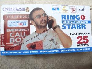 Мой билет на концерт 20-летней давности. Ринго привез супер группу!!!