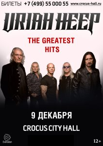 Русская народная группа Uriah Heep в Крокус Сити Холл, 9 декабря 2018, вс, 20:00
