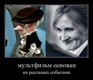 Да, похожа ;)))