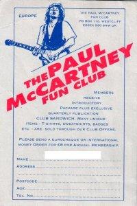 Пришла мне как-то из европейского фан-клуба Пола Маккартни карточка для вступление в него. Никого конверта - просто налепили марку на картонку и прислали, как обычно извещения присылают.
