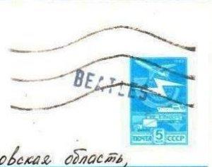 Вернёмся, однако, к конвертам форумным. Вопрос автору темы: скажите, а гашение специальным почтовым штемпелем где осуществляли: в Ташкенте/Челябинске или в МО?