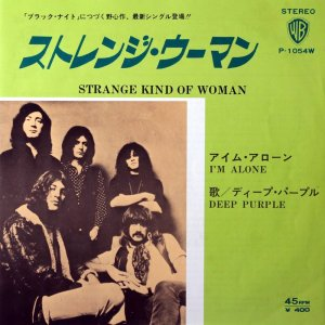 Label:	  Warner Bros. Country:	Japan Catalogue:	P-1054W Date:	Jul 1971  Cover