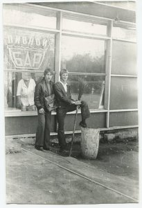 1975 год, Казань