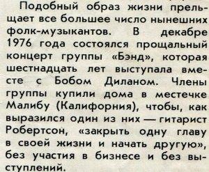 >2Юрий Осташков: