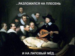 Музыканты шутят