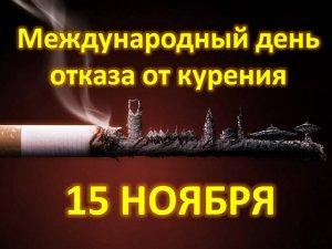 Бросайте курить!!!
