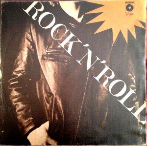 В конце 80-х эта пластинка была куплена в мелодии... На конверте крайне мало инфы о записи, а в каком году было сделано вообще ничего(( Однако рок'н'роллы отличные!!!