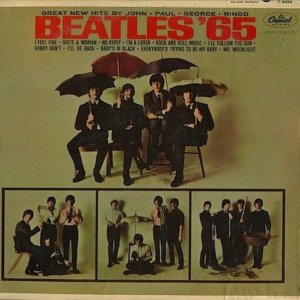15 декабря 1964
