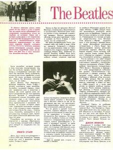 журнал Крынiца-Родник (Белоруссия)