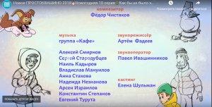 Культовые мультфильмы :))))